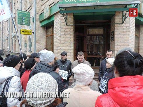 1 квітня у Кіровограді за ініціативою представників Кіровоградської громадської організації «Кредитний Майдан» продовжилася акція протесту за свої права.