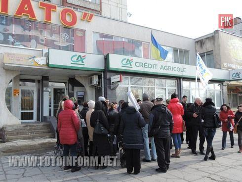 2 апреля в Кировограде по инициативе представителей Кировоградской общественной организации «Кредитный Майдан» продолжилась акция протеста за свои права.