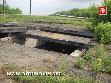 14 травня у селі Куцівка Новгородківського району рятувальники державної пожежно-рятувальної частини №27 дістали з бітумної ями 53-річного чоловіка.