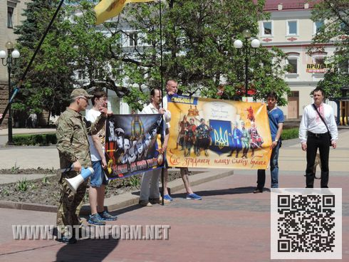 мітинг та хода «Марш Слави Героїв» ,кіровоград, пам'ятного знаку Героям Майдану, День Героїв