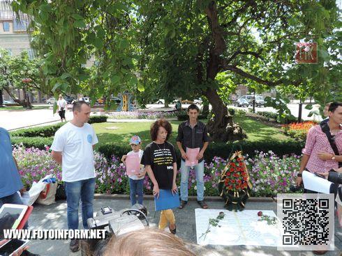 Кіровоград: не допустимо нових жертв! (ФОТО)