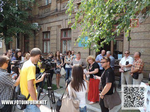 Кіровоград: пікет Департаменту охорони здоров'я