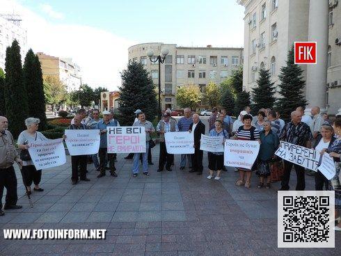 Кіровоград: чорнобильці вийшли до міськради (ФОТО)