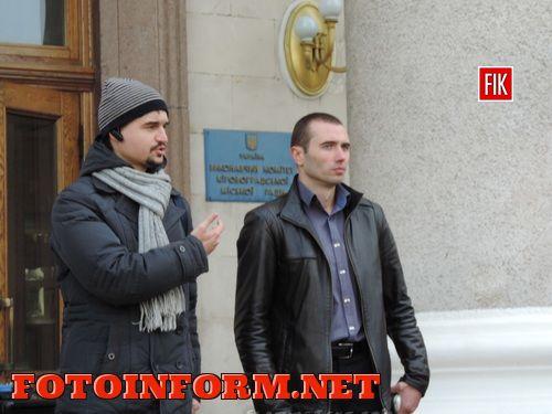 Кіровоград: хода та мітинг біля міськради (фото)