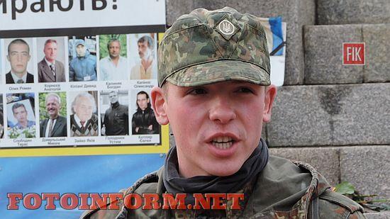 Кіровоград: «Свобода» провела мітинг (ФОТО)