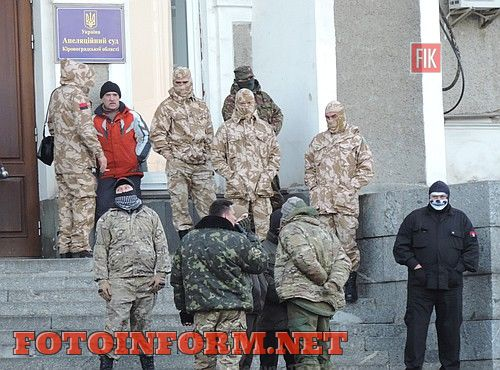 08 грудня 2015 року у Кіровограді за ініціативою представників організації «Правий Сектор» відбулися збори на підтримку побратимів.