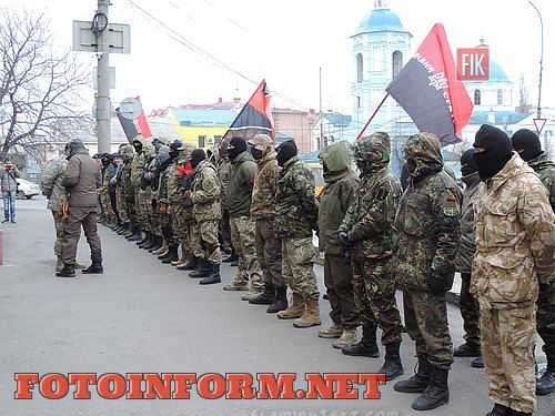 «Правий Сектор» продовжує свої акції у Кіровограді (ФОТО)