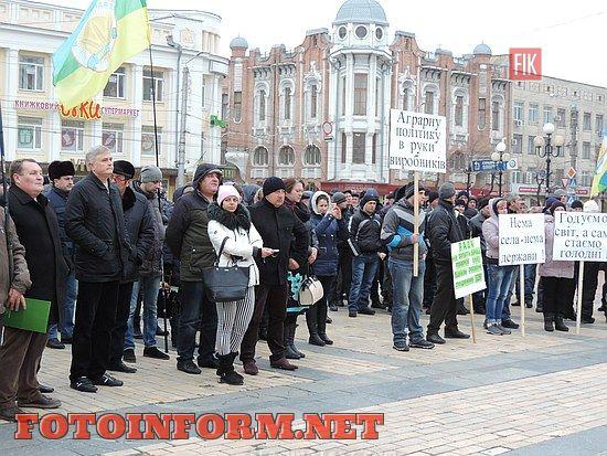 10 грудня 2015 року у Кіровограді за ініціативою представників Кіровоградської обласної партійної організації «Аграрна партія України» відбулася акція протесту.