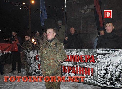 У Кіровограді відзначили річницю від дня народження Степана Бандери