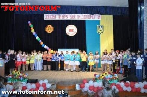 Кіровоградська область: школярі змагаються у районному етапі XVIII Фестивалю дружин юних пожежних (ФОТО)