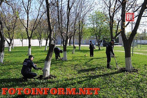 23 квітня працівники Управління ДСНС України у Кіровоградській області та підпорядкованих підрозділів взяли участь у проведенні щорічної Всеукраїнської акції з благоустрою «За чисте довкілля».
