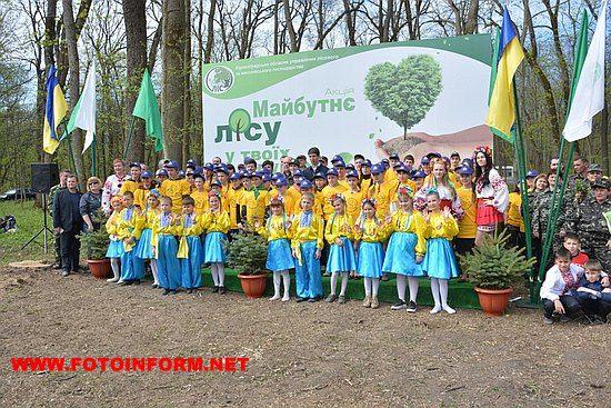 На Кировоградщине состоялась традиционная весенняя акция (ФОТО)