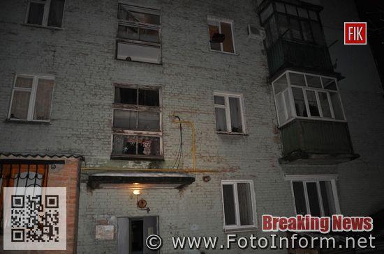 отруєння чадним газом, Кропивницький, у житловому будинку, виявлено тіла чотирьох загиблих,