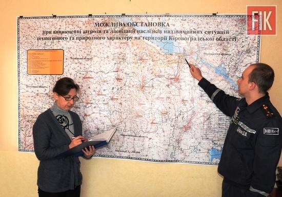 22 лютого відбулося штабне тренування органів управління та сил цивільного захисту Кіровоградської області стосовно виконання завдань під час пропуску льодоходу, повені та паводків.