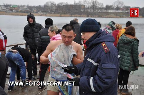 Рятувальники Кіровоградщини дбають про безпеку вірян під час святкування Водохреща, яке відзначається 19 січня.