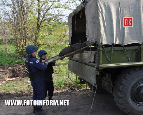 У Кіровограді знайшли 100-кг авіабомбу (ФОТО)
