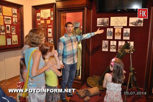 Кіровоград: рятувальники організували екскурсію для громадян, які перемістилися зі сходу країни