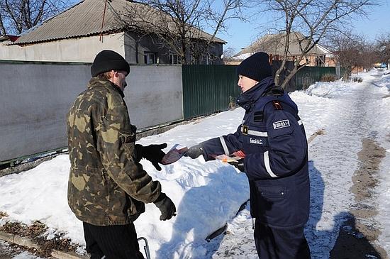 26 січня фахівці Управління ДСНС в області провели роз'яснювальну роботу в житловому масиві Велика Балка, що у м. Кропивницький.