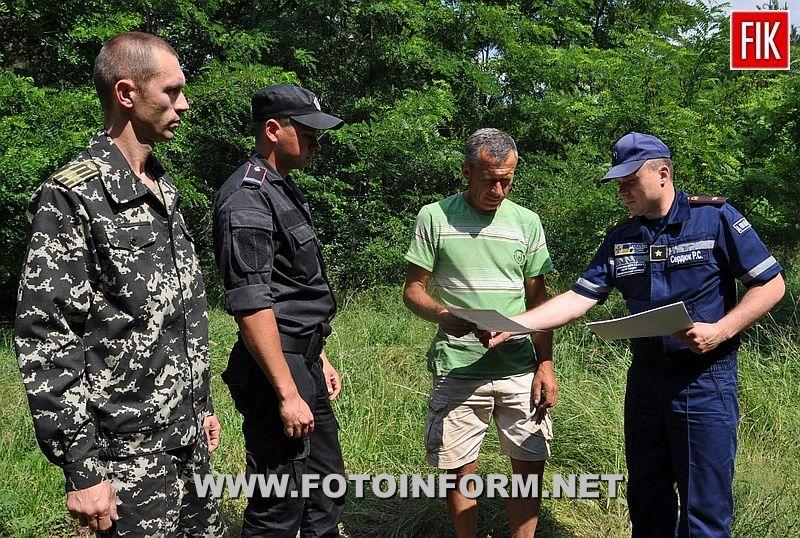 Кіровоград: відбувся рейд біля села Клинці