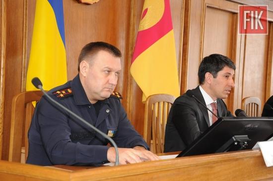 14 лютого в сесійній залі обласної ради відбулася нарада з підведення підсумків діяльності у сфері цивільного захисту Кіровоградської області у 2016 році.