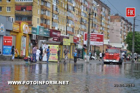 29 травня з 14:20 до 15:30 у м. Кіровограді та на території області спостерігалося погіршення погодних умов у вигляді сильного дощу. Зокрема, в м. Кіровограді та трьох районах області: Знам'янському, Олександрійському та Компаніївському.