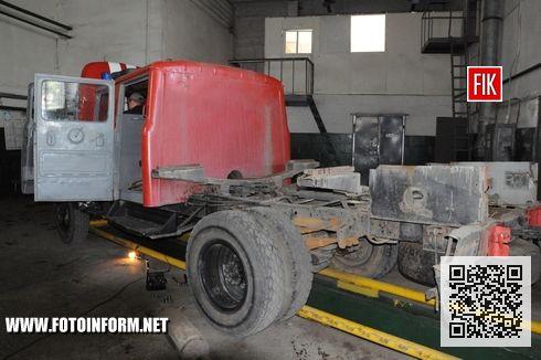 Кіровоградщина: ремонт АЦ-40 (фото)