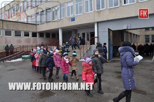 3 лютого у Кіровограді відбулося навчання з ліквідації надзвичайної події, пов'язаної з виявленням отруйної речовини (ртуті) на об'єкті з масовим перебуванням людей.