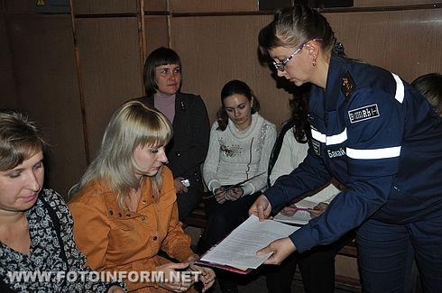 в Управлінні соціального захисту населення виконкому Кіровської районної ради