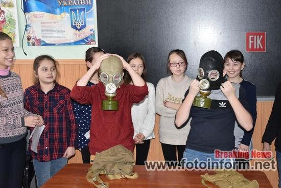 У Кропивницькому, для школярів, провели квест, (ФОТО)