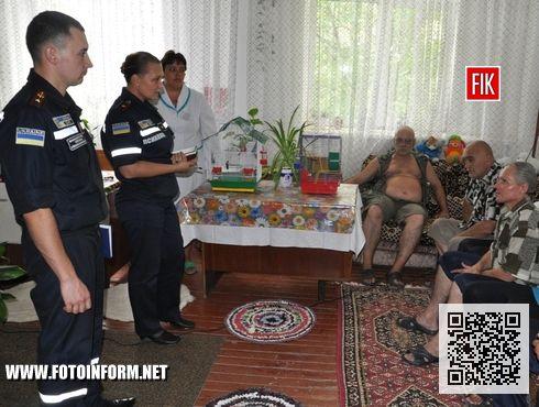 Кіровоградщина: рятувальники завітали у психоневрологічний інтернат