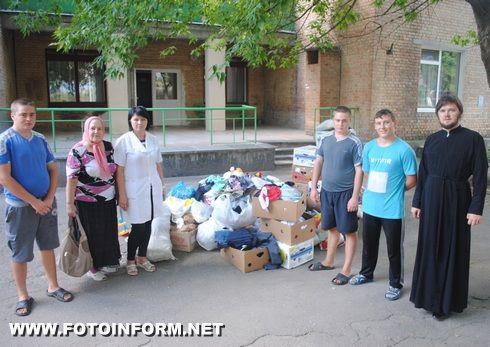 Свято-Успенський храм відправив гуманітарну допомогу для нужденних