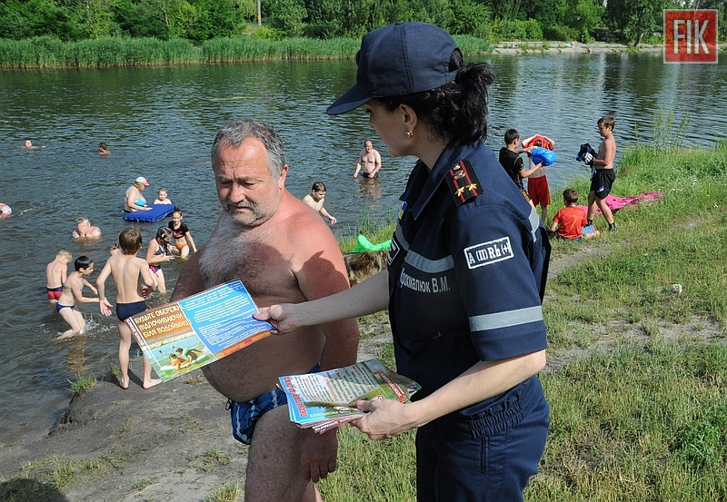 У Кіровограді відбувся рейд вздовж берегової лінії річки Інгул