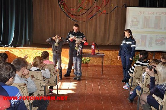 25 лютого рятувальники зустрілись з учнями та педколективом кіровоградської загальноосвітньої школи І-ІІІ ст. №3.