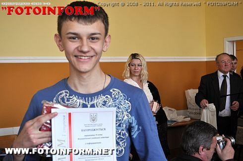 Ошеломляющий успех на Всеукраинской олимпиаде (ФОТО)