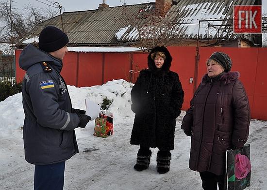 Кропивницький: у мікрорайоні Нової Балашівки рятувальнки провели рейд