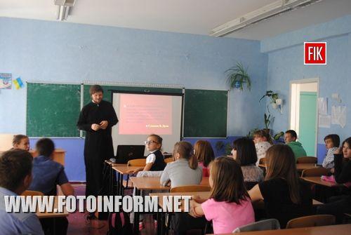 Кіровоград: відбулась профілактична лекція для учнів ЗОШ-29 (ФОТО)