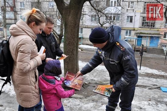 Рятувальники Кіровоградщини продовжують проводити роз'яснювальну роботу серед мешканців житлового сектора, особливо серед громадян так званої соціально вразливої категорії: інвалідів, самотніх людей похилого віку, багатодітних родин, а також непрацюючих громадян