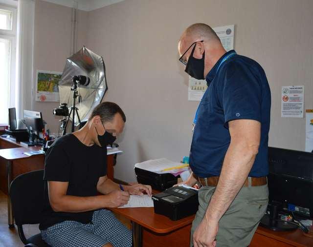На Кіровоградщині міграційники видворили громадянина Російської Федерації