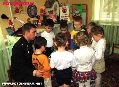 На Кіровоградщині триває тиждень знань безпеки життєдіяльності (ФОТО)