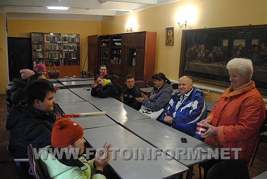 У Кропивницькому буде діяти клуб для молоді з обмеженими можливостями (ФОТО)