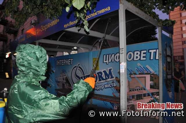 24 червня рятувальників у захисних костюмах із ранцевими пульверизаторами, що обробляли дезрозчином місця найбільшого скупчення людей, могли бачити жителі Кропивницького.