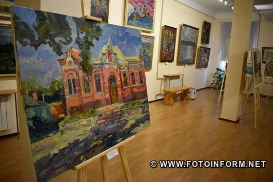 Ідея відзначати День пам'яток історії та культури України і Міжнародний День пам'яток і визначних місць належить Міжнародній раді з питань охорони пам'ятників і визначних місць.