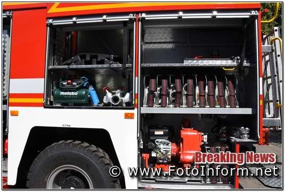 Кіровоградщині рятувальники отримали новий пожежний автомобіль