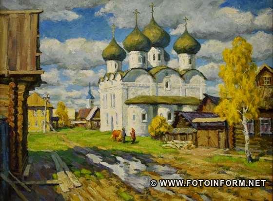 виставка художника-земляка, Степана Ніколенка