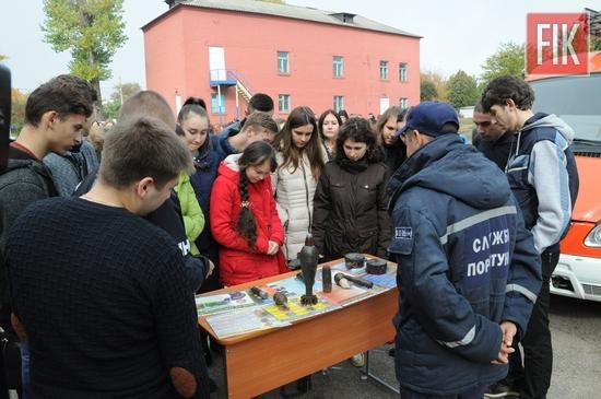 У Кропивницькому провели пізнавально-розважальну акцію (ФОТО)