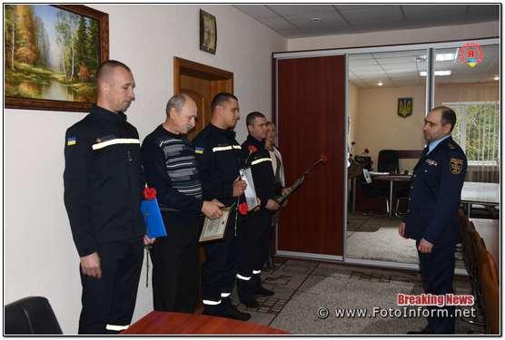 рятувальників відзначили з нагоди Дня захисника України