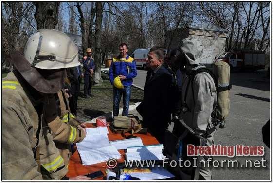 тактичне навчання рятувальників