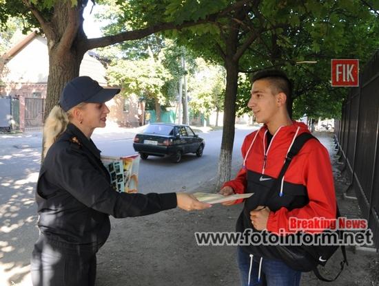 У Кропивницькому провели профілактичні бесіди в мікрорайоні Балашівка (ФОТО)