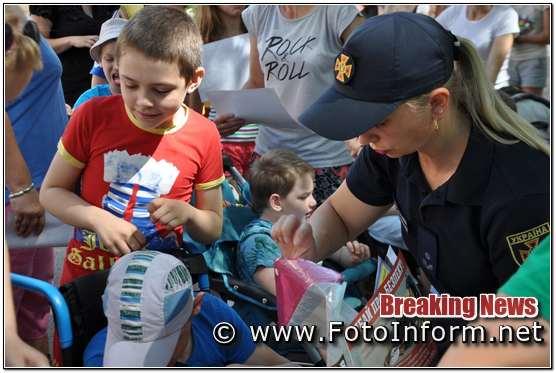 ропивницький, для дітей з особливими потребами,провели пізнавальний захід (ФОТО)