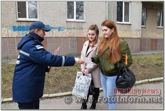 Кропивницький, в районі Студентського бульвару, відбувся рейд, (ФОТО)